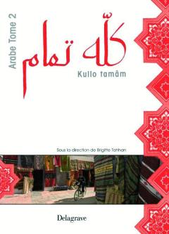 Kullo tamâm Arabe Tome 2 (2007) - Manuel élève