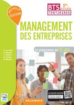 Management des entreprises 1re année BTS Tertiaires Nouvelle édition (2016) - Pochette élève