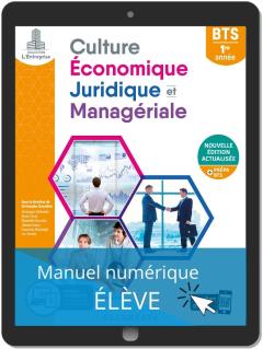 Culture économique, juridique et managériale (CEJM) 1re année BTS (2020) - Pochette - Manuel numérique élève