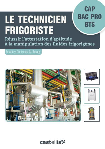 Le technicien frigoriste (2015)