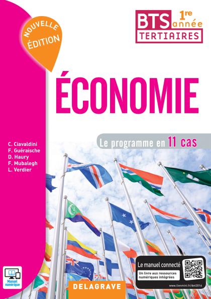 Économie 1re année BTS Tertiaires Nouvelle édition (2016) - Pochette élève